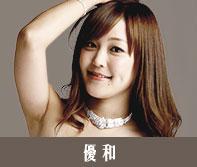 avatar_08