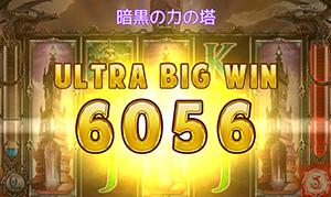 towerQ03