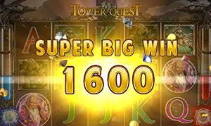 towerQ07