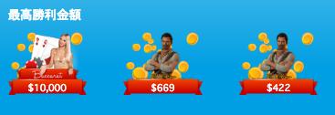 vera10000