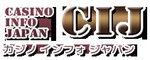 日本語対応のおすすめカジノインフォジャパン